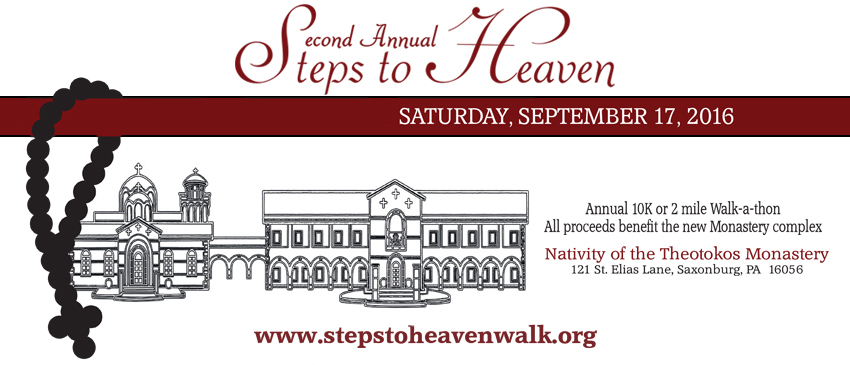 Steps to Heaven 2016
